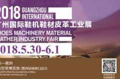 鞋业智造丨八月看温州!台湾鞋机展团携最新智能化制鞋设备参展