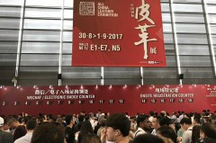 中国国际皮革展引领企业迎战后疫情时代